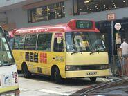 LN3247 To Kwa Wan to Mong Kok 19-09-2019