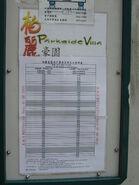 NR949 schedule 2010