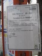 NWFB H1-H2-15C suspension notice 20141103