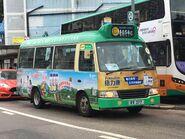 RV377 Hong Kong Island 63A 27-05-2019