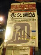 Shek Lei Tai Loong Street 20130406-1