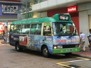 TN1898 Hong Kong Island 4S 04-09-2019
