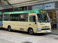 WL5434 Hong Kong Island 63A 01-02-2020