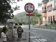 Kwong Yuen Estate 2
