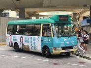 MX3667 Hong Kong Island 63A 31-08-2019