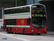 RJ2681 33A