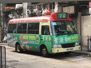SW7834 Kwun Tong to Sau Mau Ping(Route no 16) 10-10-2019
