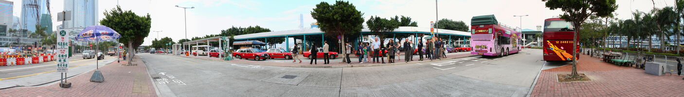 Star Ferry Pano