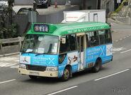 Central-HongKongPark-GMB9-P0513