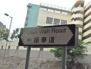 ChunWa Sign