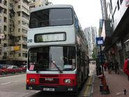 Ferry Street S K16 20080127