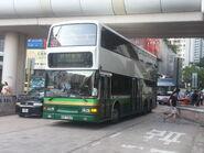KCM Trident HV7107 Metroplaza