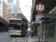 Kwong Fai Circuit 2