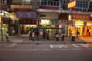 Kwong Fuk Road-2