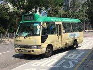 LS3480 Hong Kong Island 40X 12-05-2019