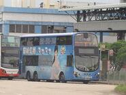 SL8260 E34A