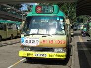 Sheung Shui LZ1526 NTGMB 58K Special