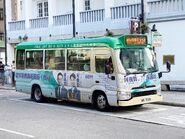 WK7136 Hong Kong Island 40X 31-08-2020