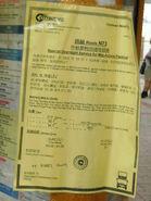 CTBN73 2012MA