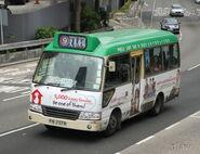 Central-HongKongPark-GMB9-P0500