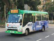 HE77 Hong Kong Island 63 02-11-2019
