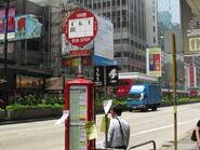 Shantung Street Nathan Road S1
