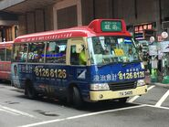 TA3425 To Kwa Wan to Mong Kok 07-05-2019