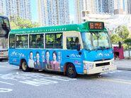 WC6195 Kowloon 16B 15-06-2020