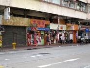 Yee Kuk Street YCS1 20170622