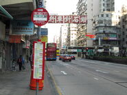 Yen Chow Street CSWR 20120317 S2