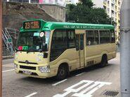 DM9340 Hong Kong Island 23 19-08-2019