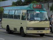 Kam Sheung Road 11