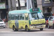 LK1102 HKGMB35M