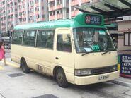 LT5045 Hong Kong Island 23
