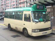 LT5045 Hong Kong Island 23 16-08-2016