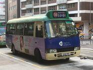 LU77 Hong Kong Island 5M 24-08-2018
