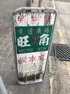 Mong Kok to Wong Tai Sin stop