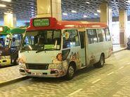 UH2075 Park Yoho to Yuen Long Station 20-11-2018