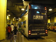 Hang Hau Station 1