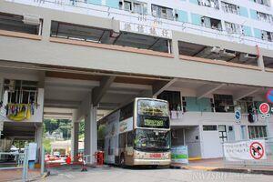Lek Yuen BT Hoi Suen Mun(0703)