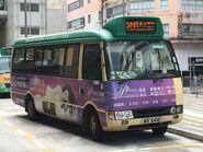 MX9416 Hong Kong Island 5M 11-08-2017