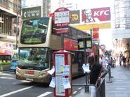 Mong Kok Station Nathan Road 1
