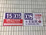 NWFB X15 sell direct to Admiralty(West)