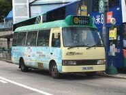TN1370 Hong Kong Island 63A 03-09-2018