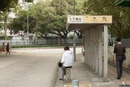 Tai Ping Bus Terminus 3 20160108