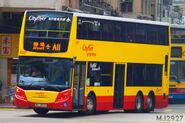 CTB A11 8207