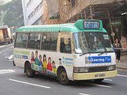 HKGMB 49M MC4984