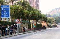Hong Kong Gold Coast-W1