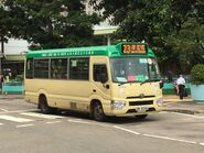 DM9340 Hong Kong Island 23 25-06-2019