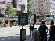 Mong Kok Road 6